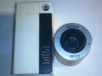 420956123 Фильтр масляный ROTAX 600 ACE, 1200