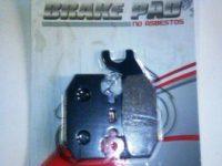 F102Колодки тормозные SUZUKI ,G1