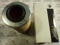 420956741 Фильтр масляный ROTAX 1501
