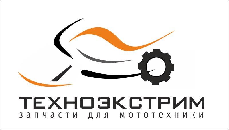 technoextreme Запчасти для мототехники Рыбинск